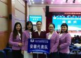 芜湖高级职业技术学校全国职业院校技能大赛喜获银牌