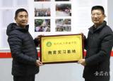 让足球走进幼儿园滁州城市职业学院与滁州市紫薇小学携手打造足球课堂