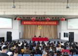 宿州学院创新教育形式强化党员发展对象党性教育