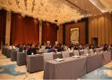 120余名专家学者齐聚宿州学院研讨交流自动化学科的建设和发展
