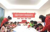 巢湖学院工商管理学院青协赴西山社区开展老年茶话会活动