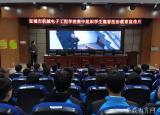 宣城市机电学校组织观看法制教育微电影增强学生知法守法意识