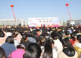淮北职业技术学院创新举措开展反邪教宣传教育工作