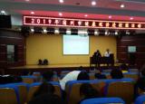 宿州学院开展重点传染病防控知识讲座
