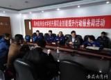 宿州应用技术学校到徐工集团开展职业技能提升服务周活动