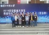 蚌埠学院学子荣获安徽省大学生网络与分布式系统创新设计大赛一等奖
