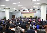 教育部专家组向蚌埠学院反馈本科教学工作审核评估考察意见
