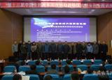 第十三届中国专利周阜阳市活动启动仪式在阜阳师范大学开幕