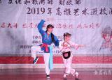 2019高雅艺术进校园活动在阜阳师范大学举办