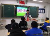 芜湖高级职业技术学校扎实开展敬廉崇洁立德树人教育活动