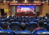 宣城市机电学校开展交通安全教育增强安全意识