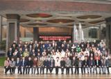 150余名专家学者齐聚宿州学院研讨交流宿州旅游业发展