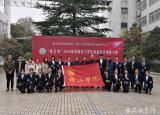 黄山学院学子在2019年安徽省大学生食品设计创新大赛中喜获佳绩