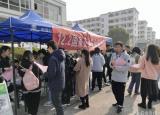 黄山学院开展全国交通安全宣传日活动