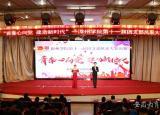 滁州学院团支部风采大赛提升基层团组织活力