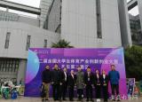 蚌埠学院荣获全国大学生体育产业创新创业大赛华东第二赛区第一名