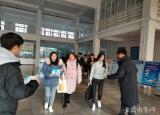 蚌埠学院开展第八个全国交通安全日宣传活动