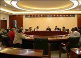滁州学院颁发第八届新闻奖