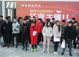 蚌埠市职教园区举办园区招聘促进本地就业
