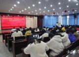 淮北卫校通过宪法宣传周活动弘扬宪法精神