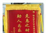 危急之时伸援手助人为乐显真情淮北师范大学教师救助危重儿童