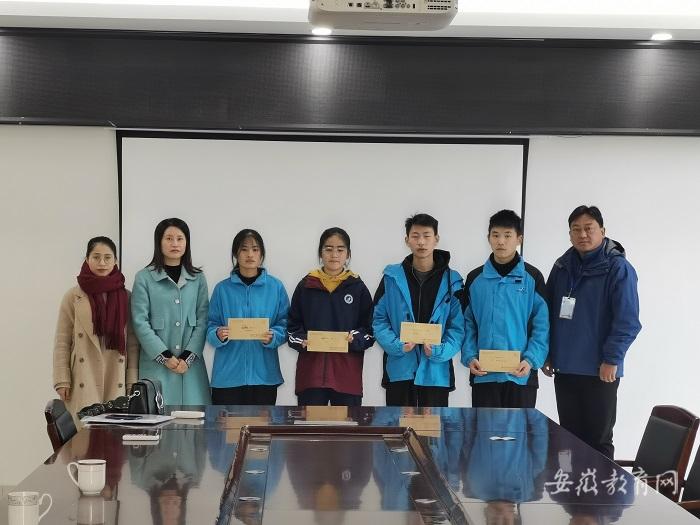 2019年12月5日广德市妇联资助机电学校贫困学生 (1).jpg