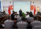 铜陵市中职中心大国工匠班学员座谈会倾听学员心声营造良好育人环境