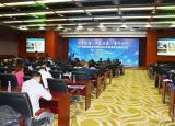 铜陵市中职中心在长三角职业教育名师名校长专业发展研讨会上作主题发言