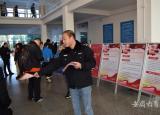 蚌埠学院组织开展国家宪法日宣传活动