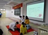宿州学院举办大学生应急救护情景模拟比赛