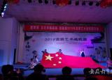 高雅艺术进校园安庆师范大学黄梅戏艺术团到宿州学院演出
