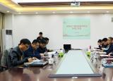 黄山学院接受安徽省高校广播电视编导专业评估