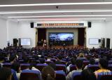 安徽信息工程学院在第八届芜湖大学生专利创新创业大赛中再传捷报