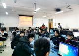 淮北师范大学举办大学生禁毒宣传知识竞赛