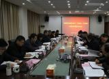 省委第十四巡回指导组到铜陵学院开展不忘初心、牢记使命主题教育评估总结工作