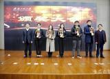 皖南医学院学子在第八届芜湖大学生专利创新创业大赛中获特等奖