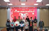 安徽工程大学表彰优秀心理委员对学院心理晤谈室授牌