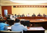 滁州学院研究部署新一轮课程教学大纲修编工作