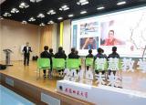 滁州学院学子首届长三角师范生教学基本功大赛获佳绩