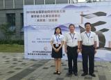 滁州职业技术学院教师获全国职业院校技能大赛教学能力比赛三等奖