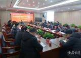 安庆师范大学论证利用龙山校区现有场所改建幼儿园可行性