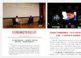 淮南师范学院掀起学习宣传向上向善好青年的热潮