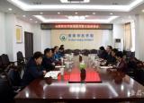 合肥师范学院与淮南师范学院交流高校工作经验