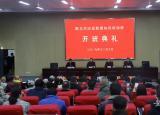 安徽矿业职业技术学院承办淮北市应急救援知识培训班