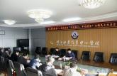 皖江职教中心学校开好专题民主生活会巩固主题教育成效
