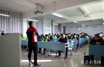 中国足协三级裁判员(蚌埠)培训班在蚌埠学院成功举办