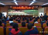 芜湖高级职业技术学校开展2019年中学生职业体验日活动