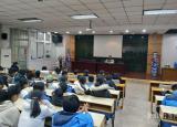 芜湖高级职业技术学校加强住校生安全工作