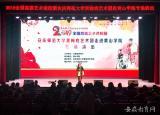 高雅艺术进校园安庆师范大学黄梅戏艺术团走进黄山学院