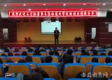 宿州学院举办毕业生就业创业专题讲座